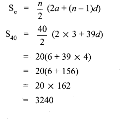 Tamilnadu Board Class 10 Maths Solutions Chapter 2 Numbers and Sequences Ex 2.6 1
