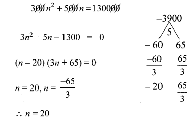 Tamilnadu Board Class 10 Maths Solutions Chapter 2 Numbers and Sequences Ex 2.6 11