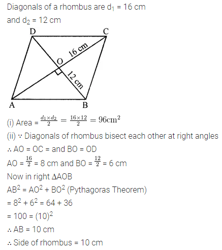 ML Aggarwal Class 8 Solutions for ICSE Maths Chapter 18 Mensuration Check Your Progress 13