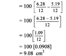 Maharashtra Board Class 10 Maths Solutions Chapter 7 Mensuration Practice Set 7.4 5