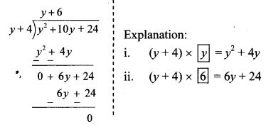 Maharashtra Board Class 8 Maths Solutions Chapter 10 Division of Polynomials Practice Set 10.2 1