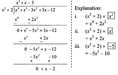 Maharashtra Board Class 8 Maths Solutions Chapter 10 Division of Polynomials Practice Set 10.2 5