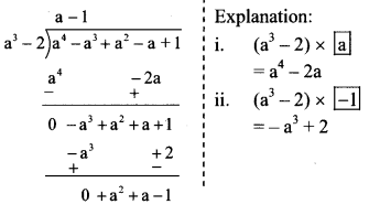 Maharashtra Board Class 8 Maths Solutions Chapter 10 Division of Polynomials Practice Set 10.2 7