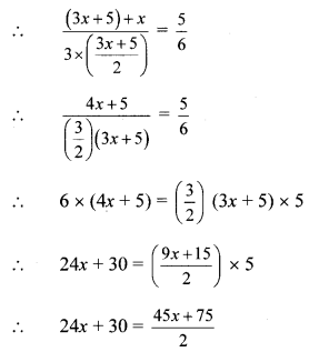 Maharashtra Board Class 8 Maths Solutions Chapter 12 Equations in One Variable Practice Set 12.2 4