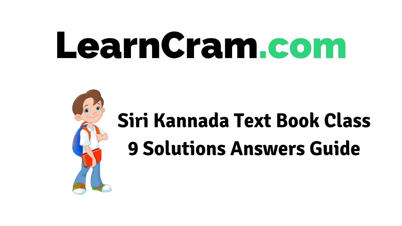 Siri Kannada Text Book Class 9 Solutions Answers Guide