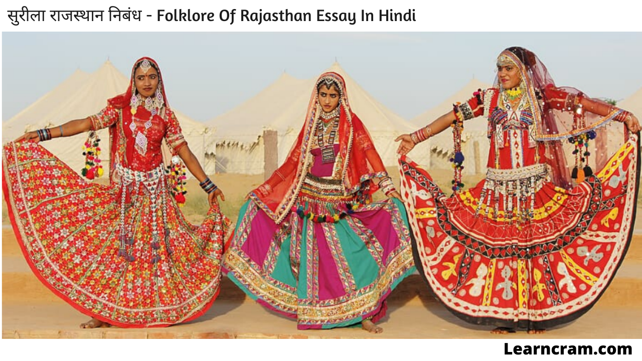 Folklore Of Rajasthan Essay In Hindi
