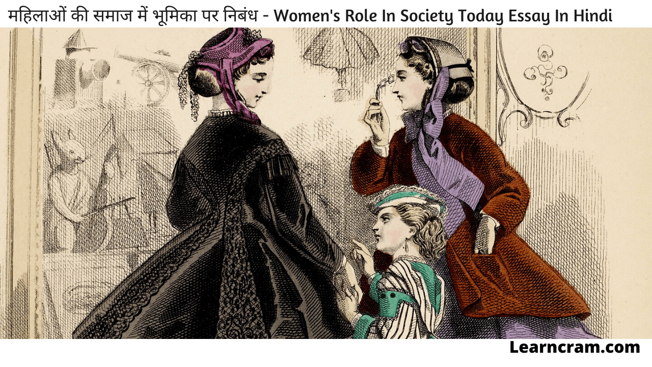 Women's Role In Society Today Essay In Hindi