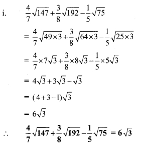 Maharashtra Board Class 9 Maths Solutions Chapter 2 Real Numbers Problem Set 2 26