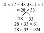 Maharashtra Board Class 9 Maths Solutions Chapter 3 Polynomials Practice Set 3.6 3