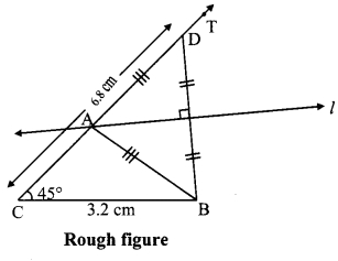 Maharashtra Board Class 9 Maths Solutions Chapter 4 Constructions of Triangles Practice Set 4.1 7