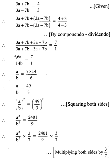 Maharashtra Board Class 9 Maths Solutions Chapter 4 Ratio and Proportion Practice Set 4.3 12
