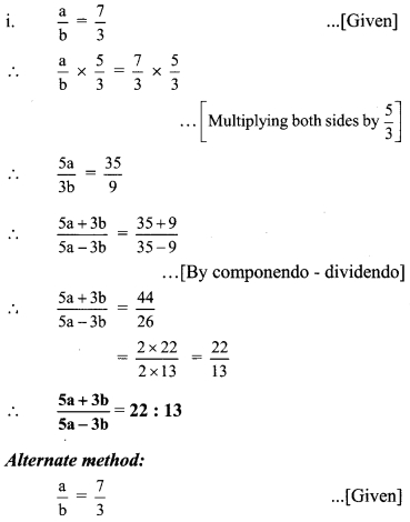 Maharashtra Board Class 9 Maths Solutions Chapter 4 Ratio and Proportion Practice Set 4.3 2