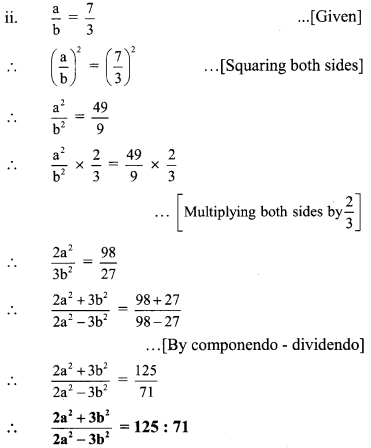 Maharashtra Board Class 9 Maths Solutions Chapter 4 Ratio and Proportion Practice Set 4.3 4