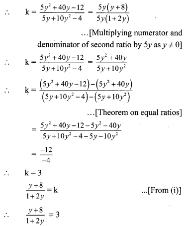 Maharashtra Board Class 9 Maths Solutions Chapter 4 Ratio and Proportion Practice Set 4.4 17