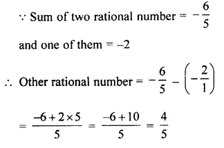 Selina Concise Mathematics Class 7 ICSE Solutions Chapter 2 Rational Numbers Ex 2C 71