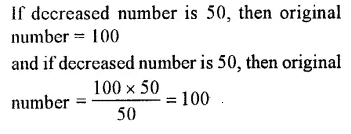 Selina Concise Mathematics Class 7 ICSE Solutions Chapter 8 Percent and Percentage Ex 8C 33