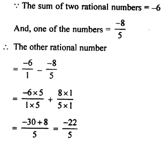 Selina Concise Mathematics Class 8 ICSE Solutions Chapter 1 Rational Numbers EX 1B 53
