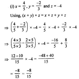 Selina Concise Mathematics Class 8 ICSE Solutions Chapter 1 Rational Numbers EX 1C 83