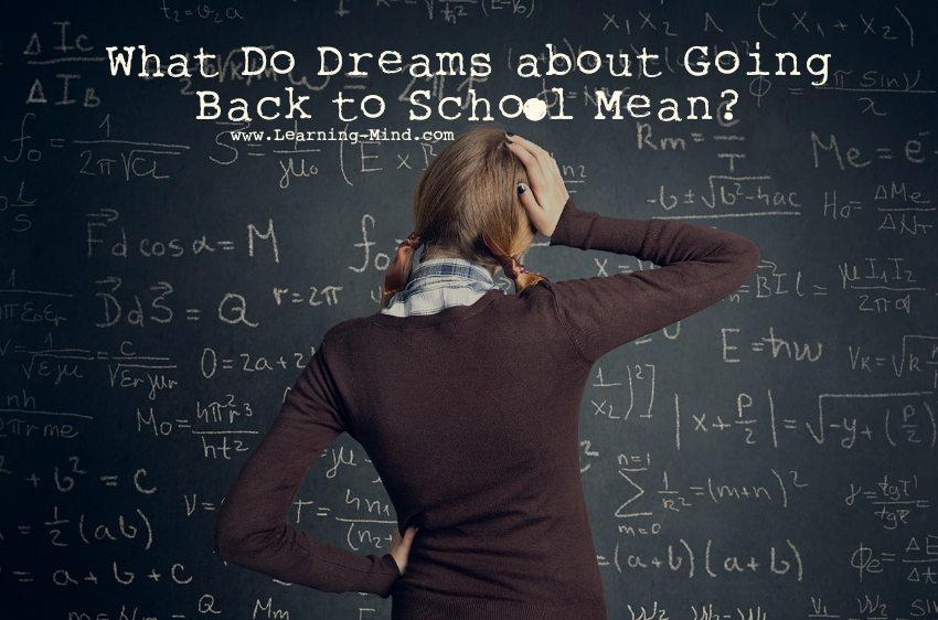 back to school dreams