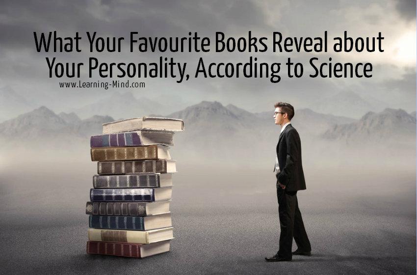 favourite books personality