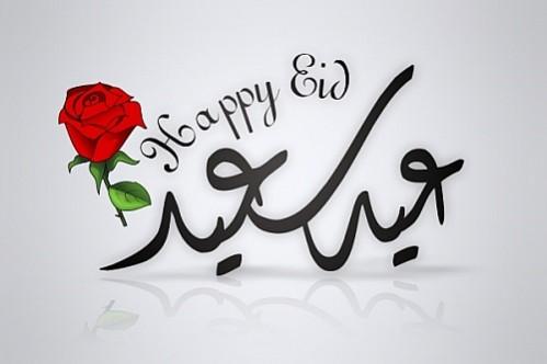 Eid-Mubarak-2020 for pakistani