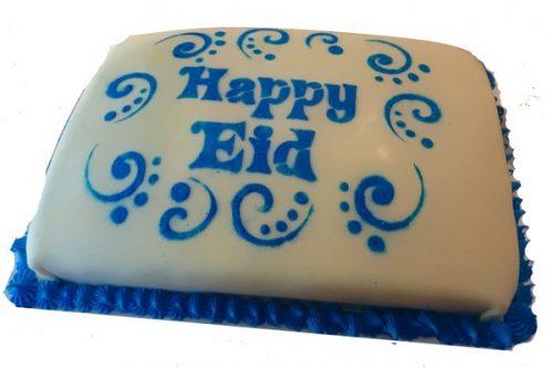 Eid-Mubarak 2020