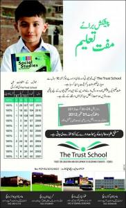 The trust school Lahore Provide Free Education