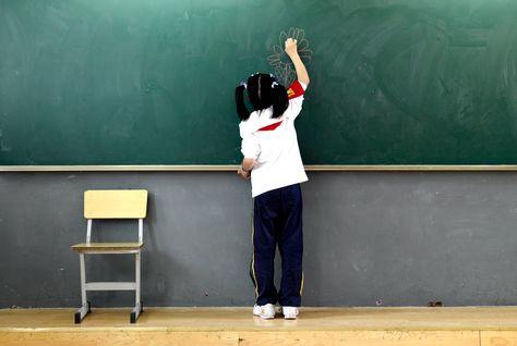 List of Best Schools in Pakistan