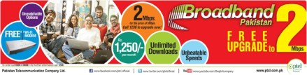 PTCL Promotion 1Mbps DSL Upgrade to 2Mbps for Free