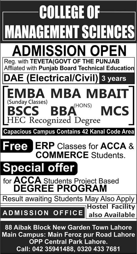 Institute Of Management & Sciences Karachi Admissions 2013