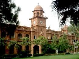Punjab University College of Information Technology Result
