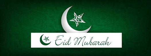 eid mubarak in august 2020