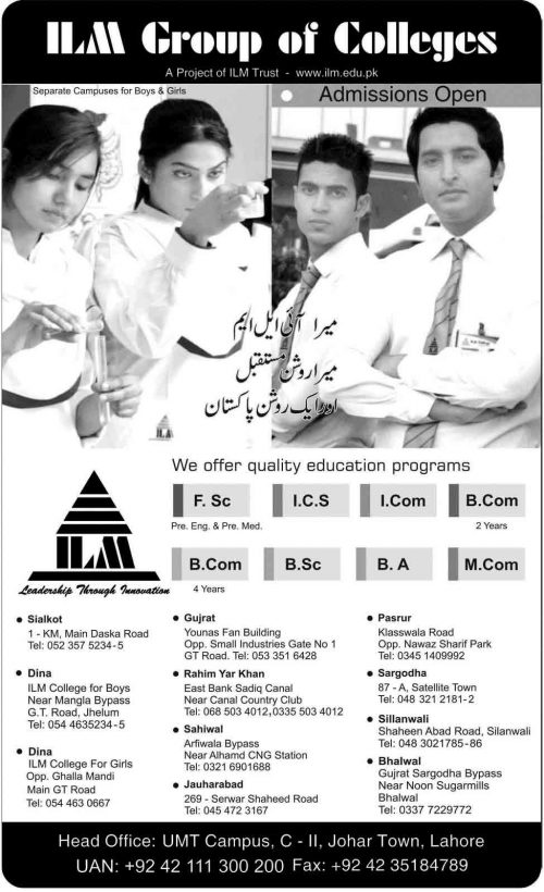 ilm-group-of-colleges-admissions-2014