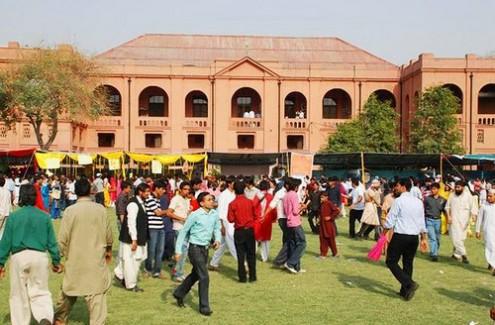 University of Veterinary and Animal Sciences Lahore 3rd Merit List 2015