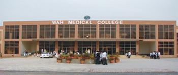 WAH-Medical-College Admission 2020