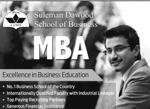MBA Admissions in Suleman Dawood School of Business