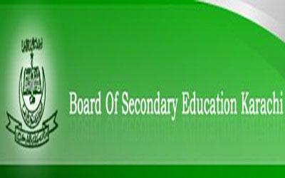 Karachi Board Scholarships