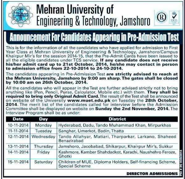 Mehran-UET-Jamshoro-Entry-Test