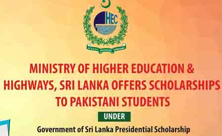 Sri-Lanka-Pakistan-Scholarships