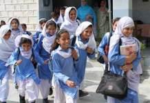 schools-closed-in-pakistan