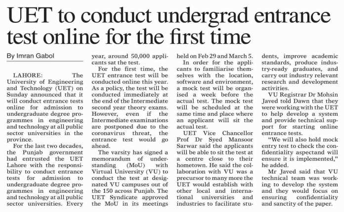 UET-Lahore-Entry-Test-Online-2020