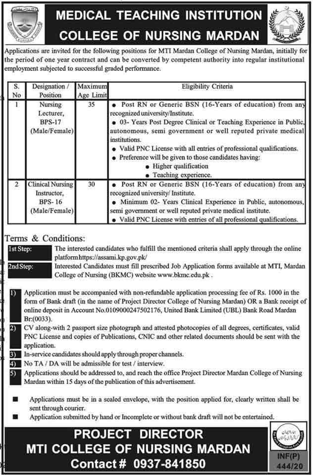 College-of-Nursing-Mardan-Jobs-2020