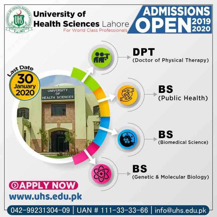 UHS-Lahore-DPT-BS-Admission-2020