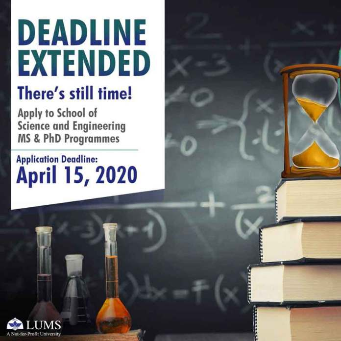 LUMS-University-Admissions-2020-Last-Date