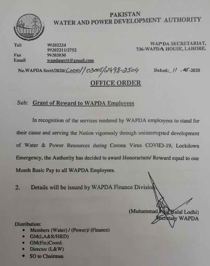 wapda-basic-salary-corona-reward