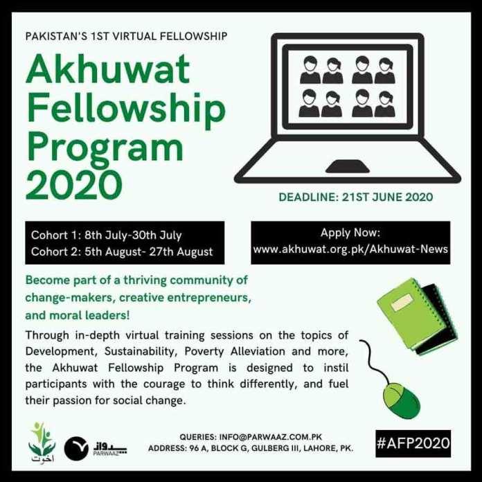 Akhuwat-Fellowship-Program-2020