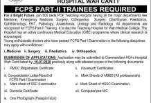 POF-Hospital-wah-Cantt-FCPS-Part-2-Trainee