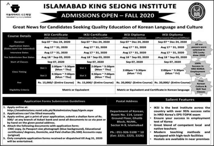 Islamabad-King-Sejng-Institute-Admission-2020