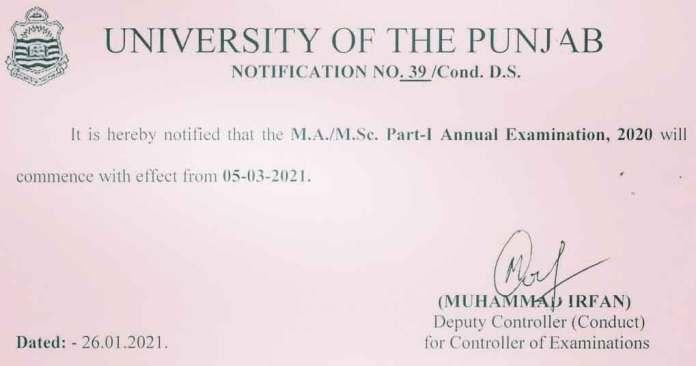 PU-Lahore-MA-MSC-Exam-Date-2021