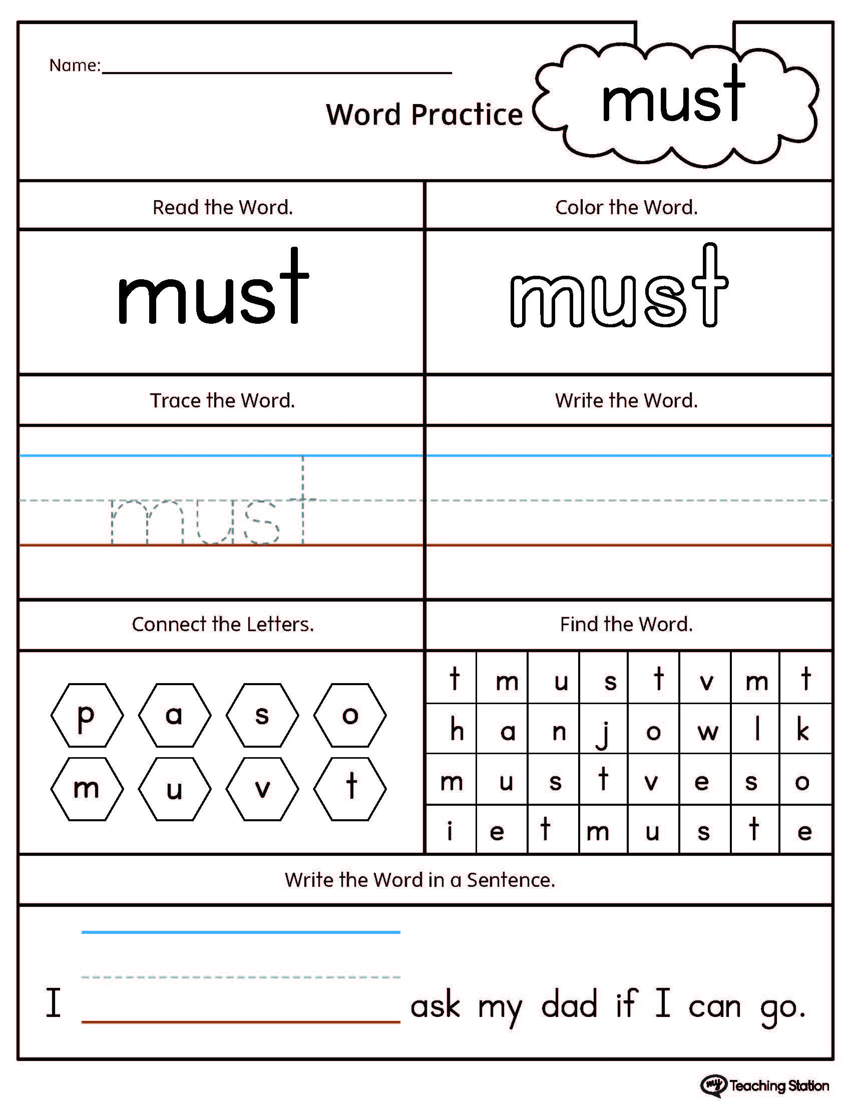 High Frequency Word Must Printable Worksheet